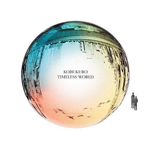 コブクロが6月15日にニューアルバム「TIMELESS WORLD」をリリース.jpg