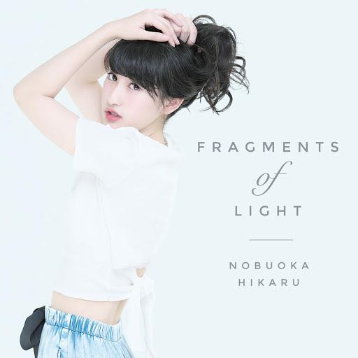 信岡ひかる - FRAGMENTS OF LIGHT.jpg